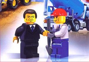 Януковича изобразили в виде персонажа конструктора Lego