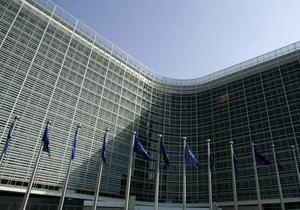 Еврокомиссия заявила, что не замораживала выделение Украине технической помощи