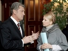 Ющенко и Тимошенко просятся в НАТО, потому что отвечают за будущее