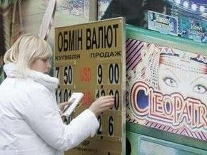 В БЮТ обвинили Нацбанк в искусственной девальвации гривны