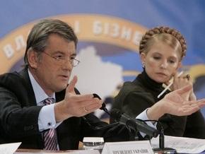 Ющенко: Действия правительства - это дорога в никуда
