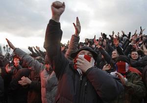 Полиция разогнала националистический сход футбольных фанатов московских клубов