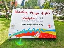 Юношеские Олимпийские игры-2010 пройдут в Сингапуре