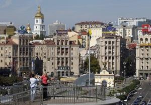 новости Киева - ремонт - гранит - Киевавтодор - На Майдане и Крещатике отремонтируют гранитное покрытие