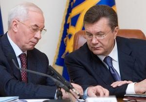 Налоговый кодекс: Янукович признался, что вынужден был сказать Азарову  немножко обидные слова