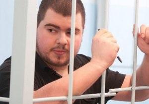 Сыну прокурора, сбившему насмерть трех женщин в Днепропетровске, вынесли приговор