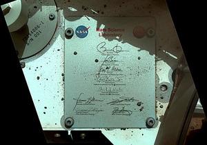 Кьюриосити переключился с марсианского времени на земное