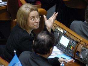 Герман попросила ЦИК отменить регистрацию Ратушняка кандидатом в президенты