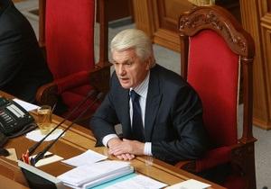 Рада отказалась от антикоррупционных законов