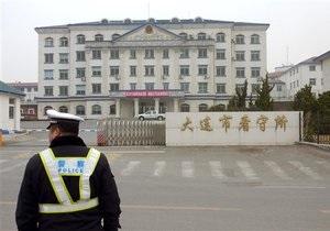 В Китае казнили троих граждан Японии