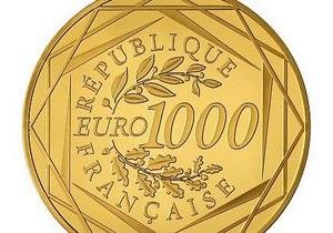 Во Франции выпустят первую в ЕС монету номиналом 1000 евро