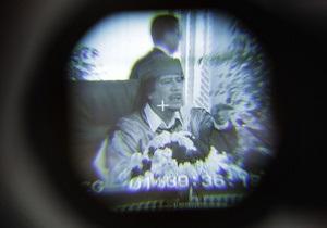 Доклад МИД РФ: целью НАТО в Ливии было убийство Каддафи