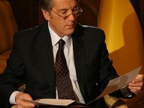 Ющенко подписал закон, который усовершенствует украинские библиотеки
