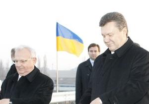 БЮТ: Переселение пенсионеров в малогабаритное жилье должно начаться с Януковича и Межигорья