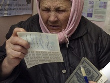 75,5% украинцев поддерживают начало выплаты сбережений Сбербанка