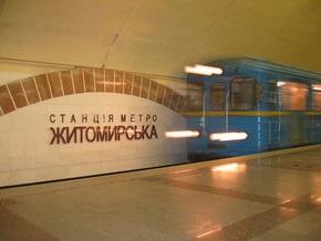 Киевский метрополитен опроверг сведения о переходе в режим жесткой экономии