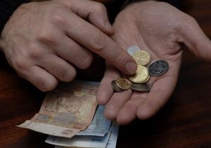 Минэкономразвития заявило, что население Украины защищено от инфляции