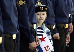 День ЧФ РФ: Российские десантники  захватят  севастопольский причал