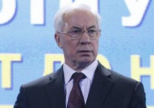 Азаров поддержал отказ от перехода на зимнее время