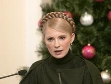 Тимошенко призналась в совершении серьезной ошибки