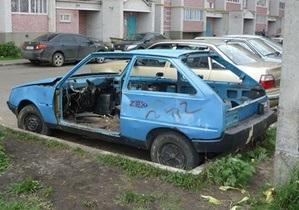 В Киеве будут утилизировать брошенные на улице автомобили