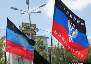 По Донецку прошли люди с флагами запрещенной организации
