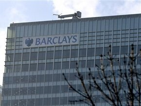 Британия объявила о новой программе спасения финансового сектора