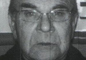 Киевская милиция просит горожан помочь в поисках пропавшего пенсионера