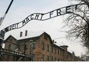 Из-за угрозы затопления закрыт музей в Освенциме