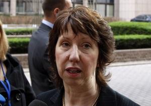 DW: Дипломатическая служба утомила леди Эштон