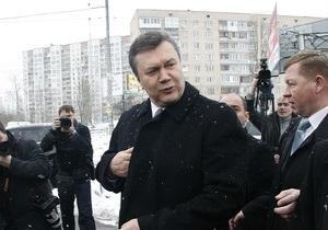 Янукович призвал силовые структуры защитить конституционный строй в стране