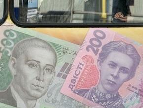 Номинальные доходы украинцев выросли на 42,4%