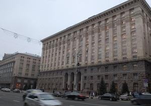 МВД: Против киевских чиновников возбуждено около 20-ти уголовных дел