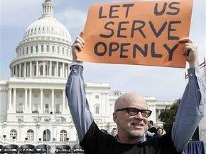 Тысячи гомосексуалистов митингуют в ответ на заявление Обамы