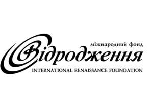 Програма Засоби масової інформації фонду Відродження оголошує конкурс