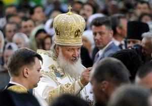 Опрос: Большинство экспертов заявили о политической составляющей визита Кирилла в Украину
