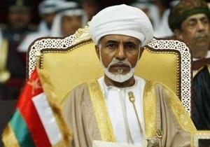 Султан Омана передаст после протестов часть полномочий парламенту