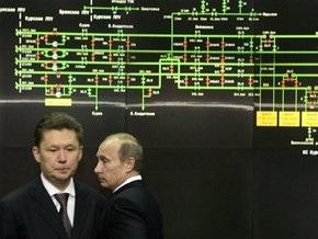 Секретариат: Газпром оштрафовал Нафтогаз на полмиллиарда долларов (обновлено)