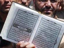 Американский солдат в Ираке расстрелял Коран