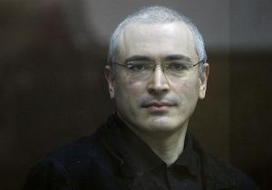Оглашение приговора Ходорковскому и Лебедеву продолжится завтра