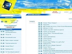 Украинский гостелеканал начал регулярные выпуски новостей на английском языке