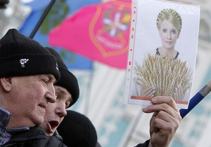 ЕЖ: Без Тимошенко