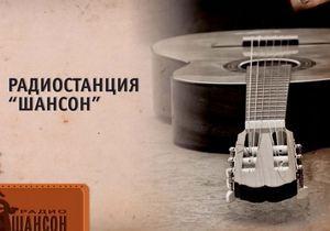 Киевский централ. Исследование выяснило популярность радиостанций столицы - радио киева - радио шансон