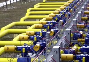 газ - штраф Газпрома - Реформа газового рынка может повысить кредитоспособность Украины – S&P