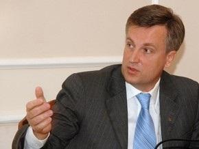 Наливайченко заверил, что Ющенко ни разу не просил у СБУ телефонных сводок