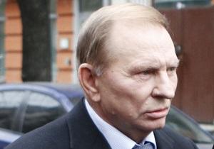 Кучма вышел из ГПУ после допроса