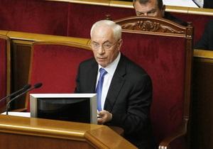 Парламент вернул правительству проект госбюджета-2013 на доработку