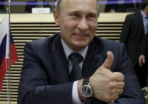 Накануне 59-летия Путина состоялась акция Наших, и вышла раскраска Вова и Дима