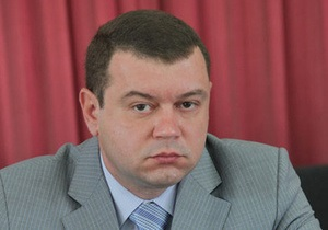 Прокурор Запорожской области назвал членов Тризуба политическими проститутками