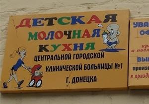 Число госпитализированых детей в Донецке продолжает расти